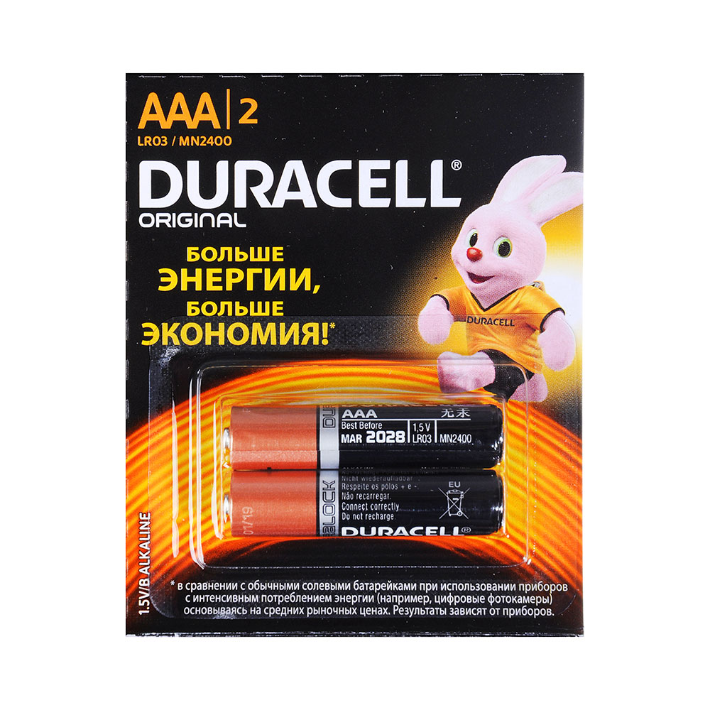Батарейки DURACELL AAA, 2шт, отрывной набор (6*2) HBDC