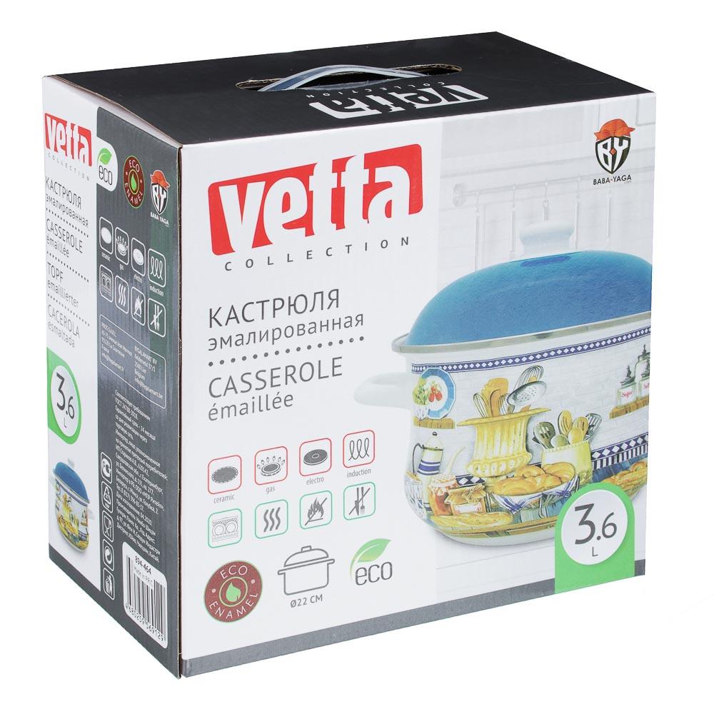 Кастрюля 3,6 л VETTA Хлеб, эмалированная, индукция