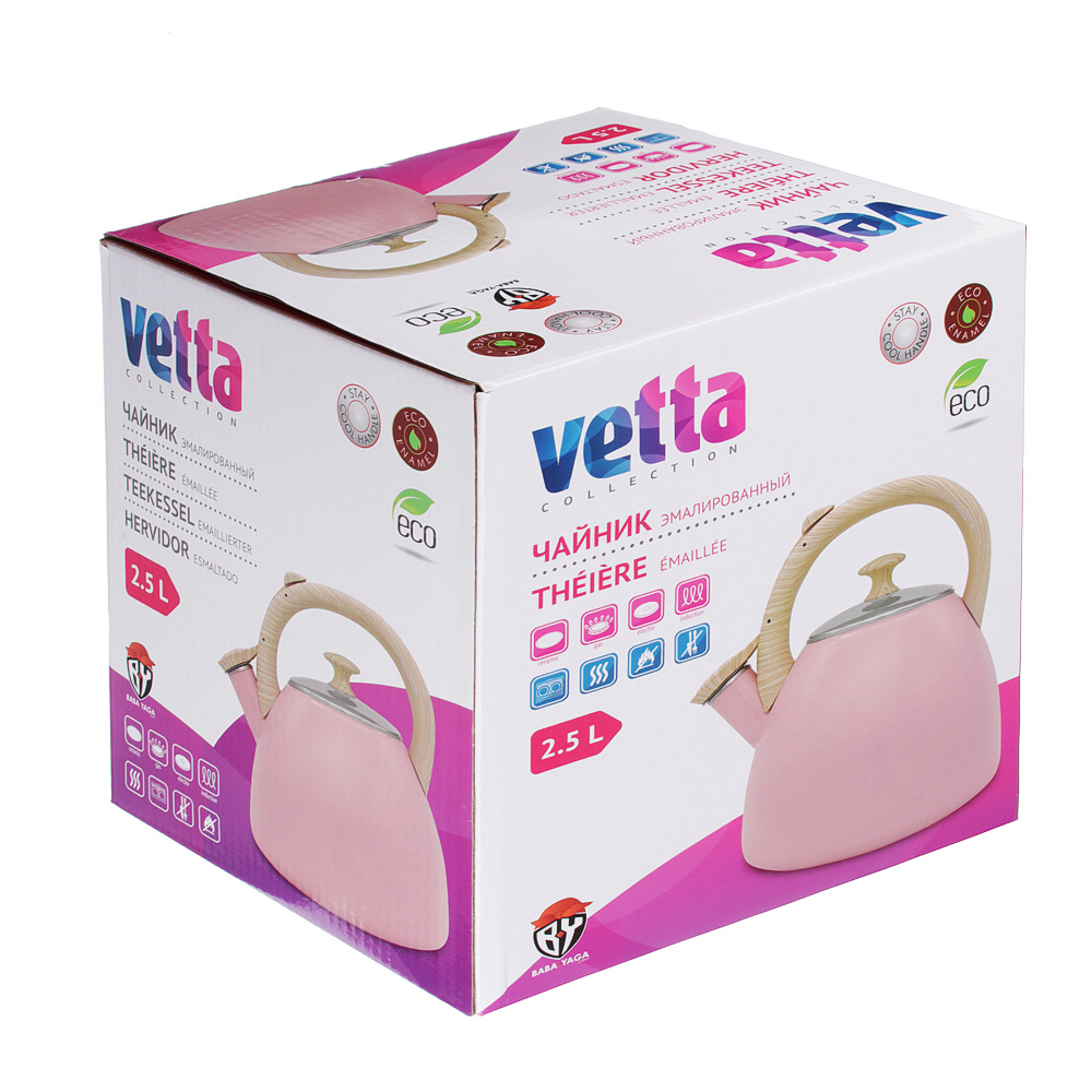 Чайник 2,5 л VETTA Глянец, эмалированный, розовый, индукция