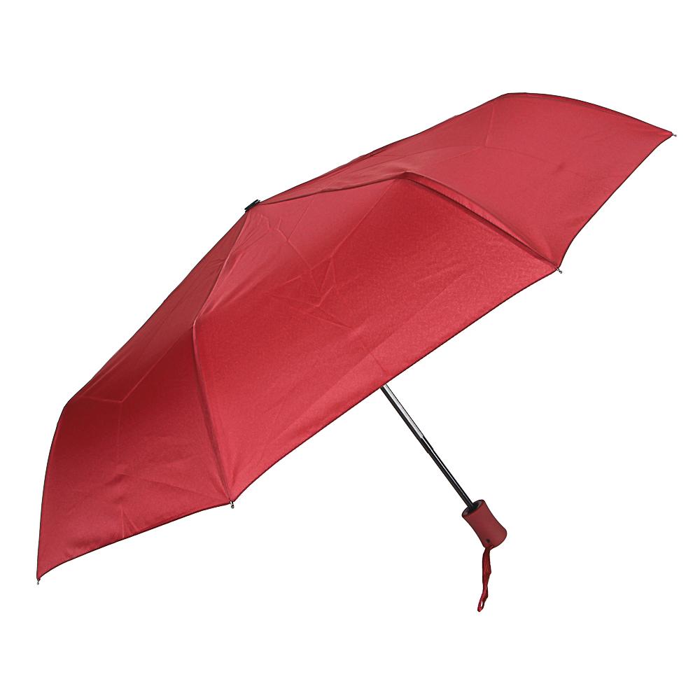 Зонт женский, автомат, сплав, полиэстер, 53см, 8 спиц, 4-6 цветов