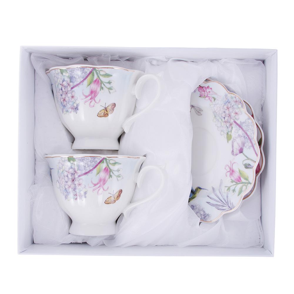 Чайный сервиз 4 предмета MILLIMI Арлетт 220мл, костяной фарфор