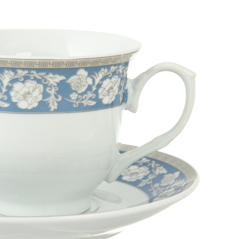 Чайный сервиз 2 предмета Савойя 220мл, фарфор