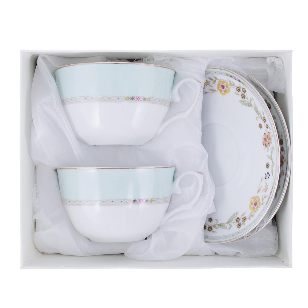 Чайный сервиз 4 предмета MILLIMI Марсела 250мл, тонкий фарфор