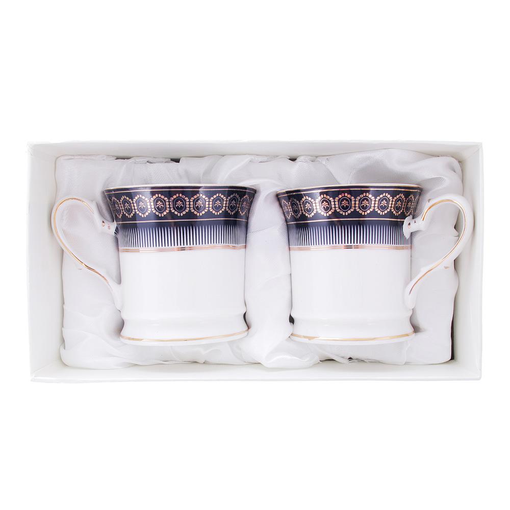 Набор кофейных кружек 2 предмета MILLIMI Адмирал 200мл, костяной фарфор