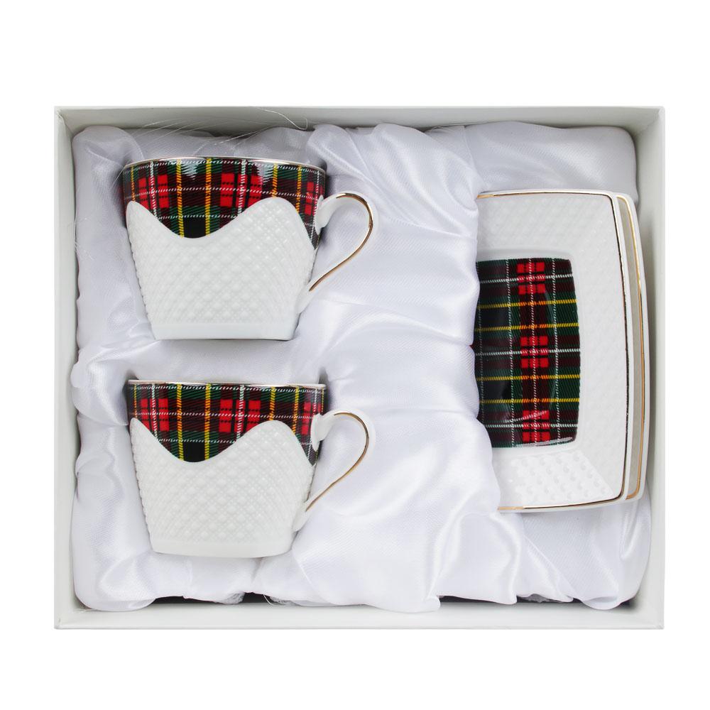 Набор кофейный 4 предмета MILLIMI Шотландка 130мл, костяной фарфор