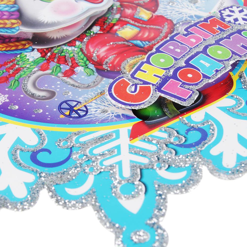 Панно бумажное СНОУ БУМ с Символом Года в снежинке, 28см