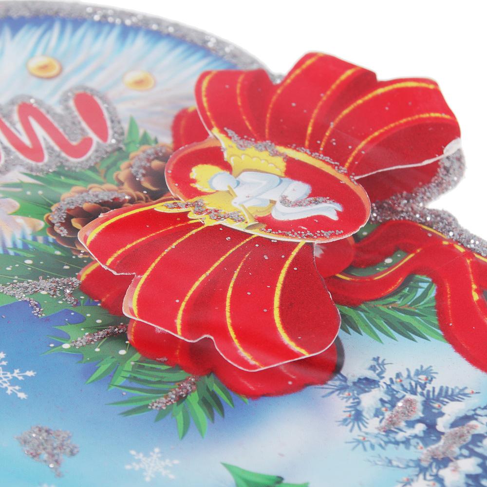 Панно бумажное СНОУ БУМ в форме варежки, 28 см