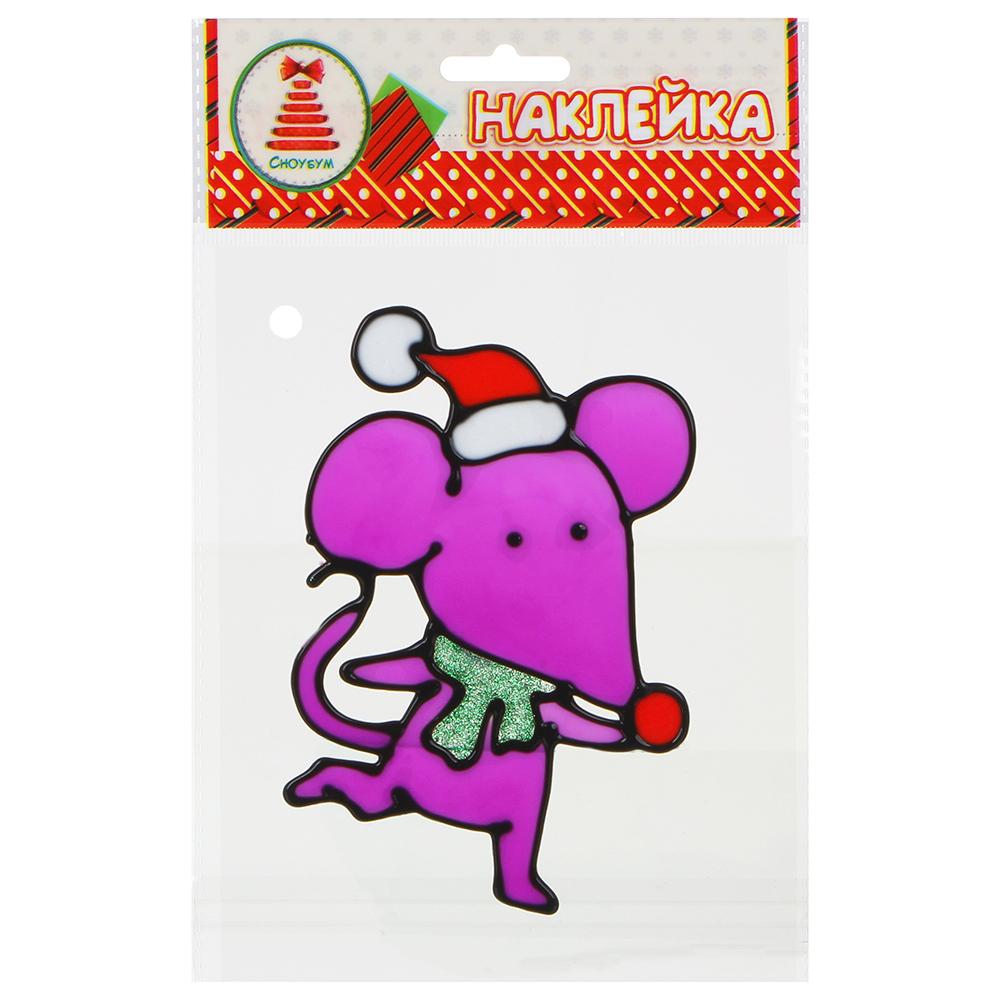 СНОУ БУМ Наклейка ПВХ с изображением мышки, 13х18см, 12 дизайнов
