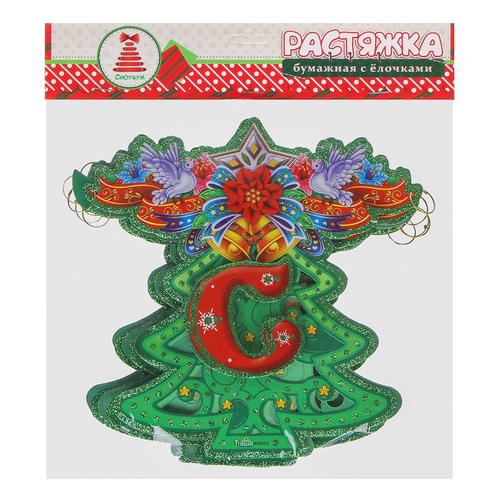 Растяжка бумажная с елочками СНОУ БУМ 2,64 м