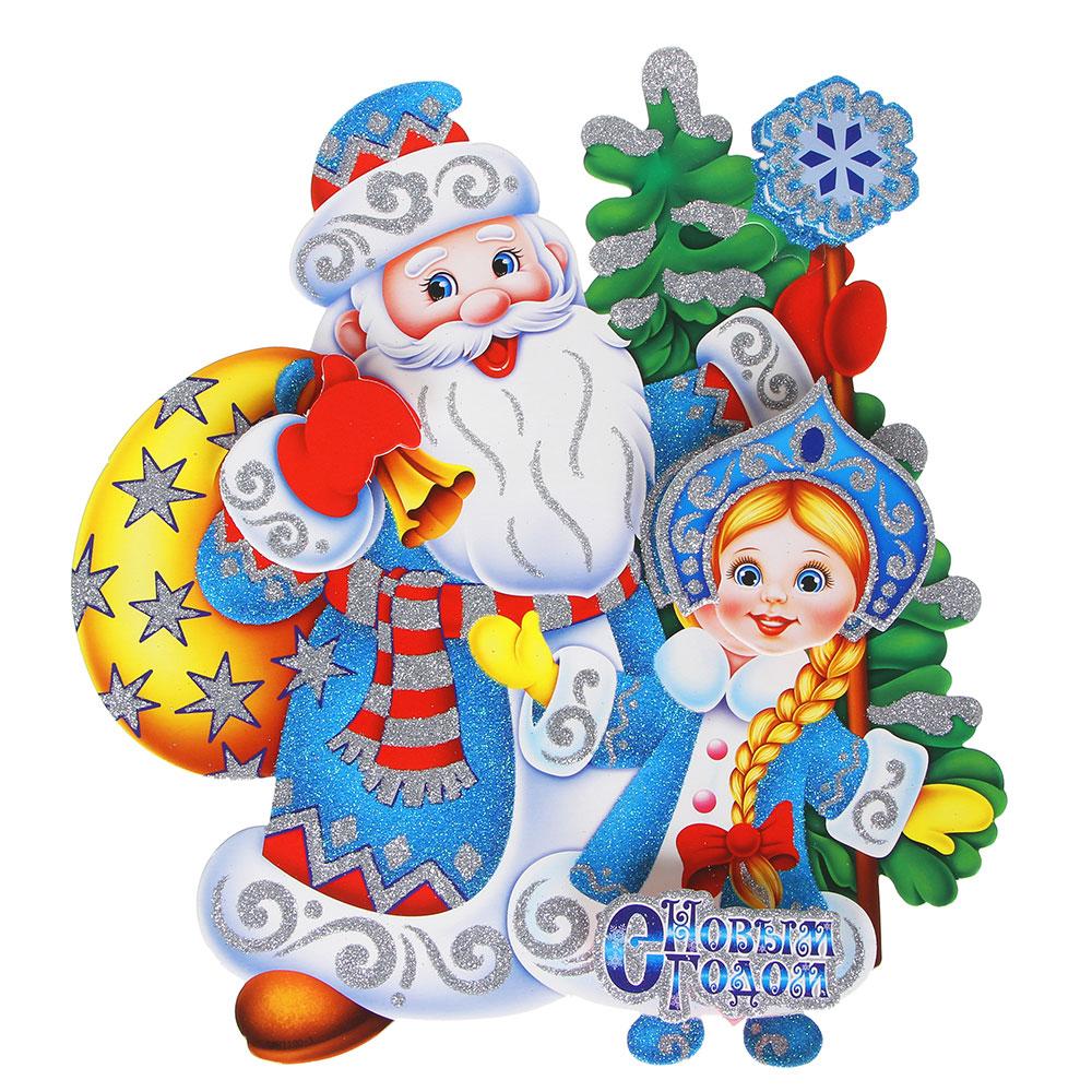 Панно новогоднее СНОУ БУМ 31 см, с Дедом Морозом и Снегурочкой