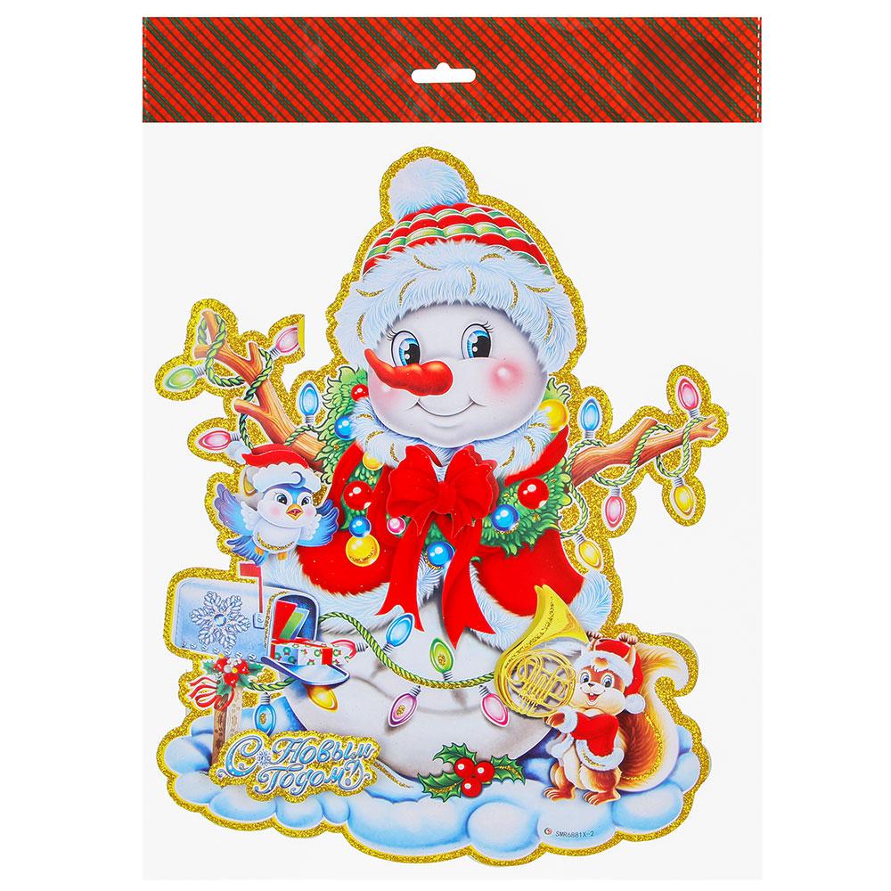 Панно новогоднее СНОУ БУМ с изображением снеговика, 41 см