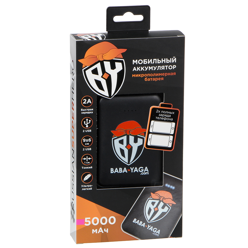 BY Аккумулятор мобильный, 5000мАч, 2 USB, 2A, черный матовый с серебристым, 9x6см, пластик, металл