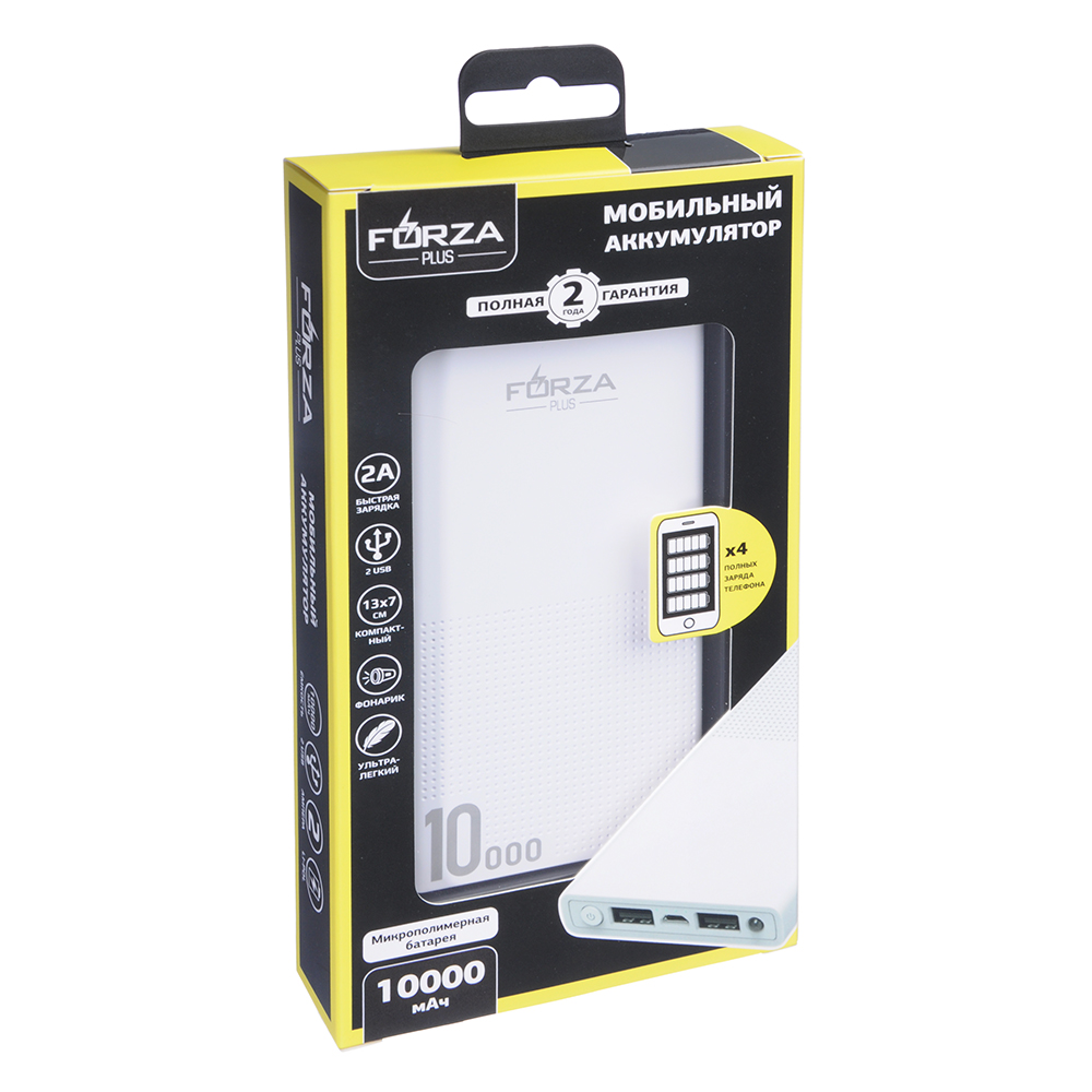 Аккумулятор мобильный FORZA 10000мАч, 2 USB, 2A, фонарик, 13x7x1,5см, пластик, 2 цвета