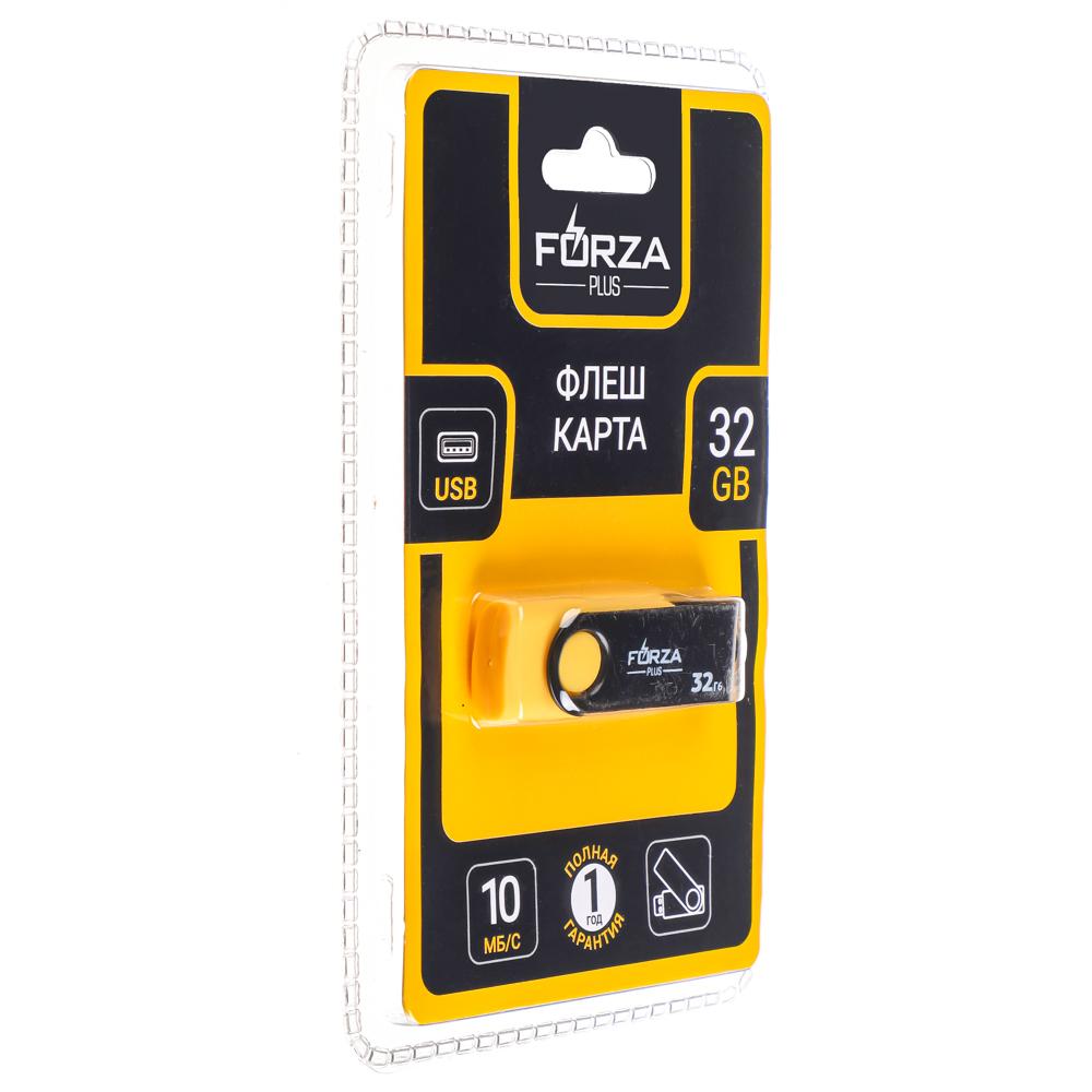 Флеш-карта, 32гб, 6 класс, матовое покрытие, блистер, пластик, FORZA