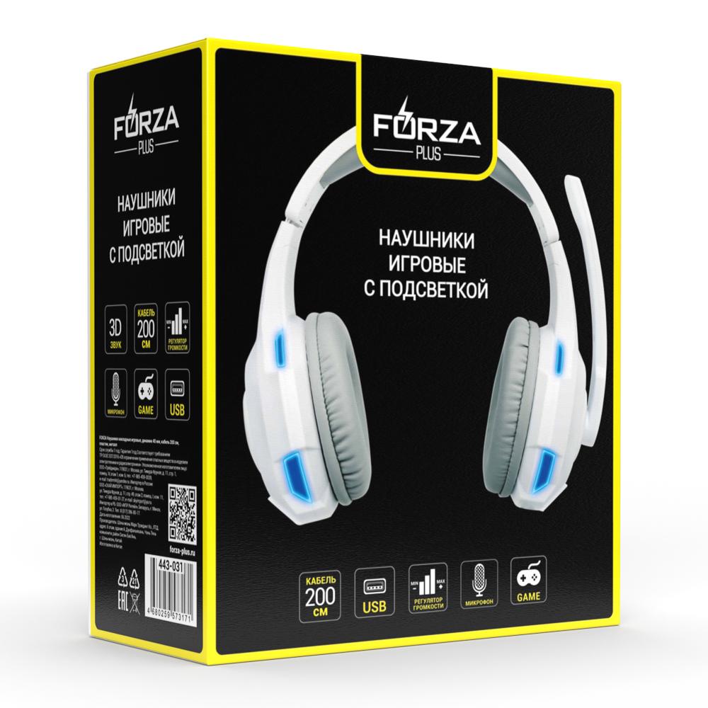 FORZA Наушники накладные игровые, динамик 40мм, кабель 175см, пластик, металл