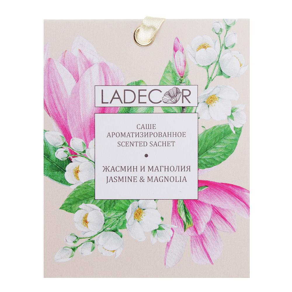 LADECOR Аромасаше с ароматом жасмина и магнолии, 10 гр