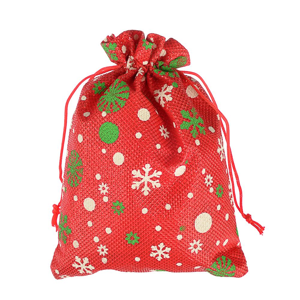 Мешок подарочный, 15х20 см, полиэстер