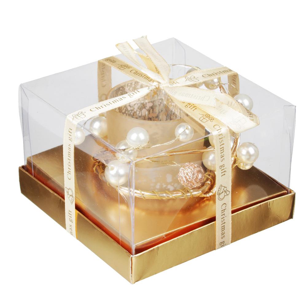 Подсвечник с бусами в подарочной упаковке, матовое стекло с гальваникой, 11,3x11,3x7,5см