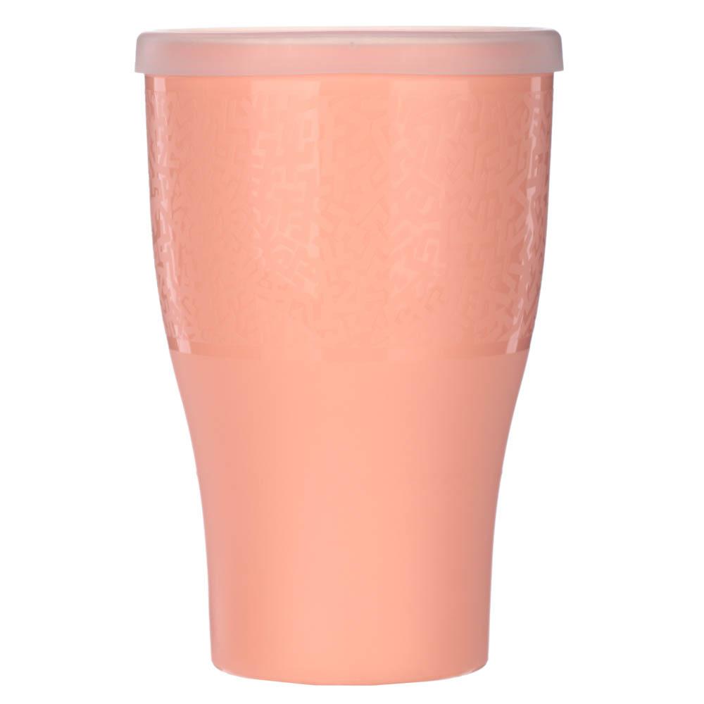 Стакан с герметичной крышкой, 0,5л, пластик, 3 цвета