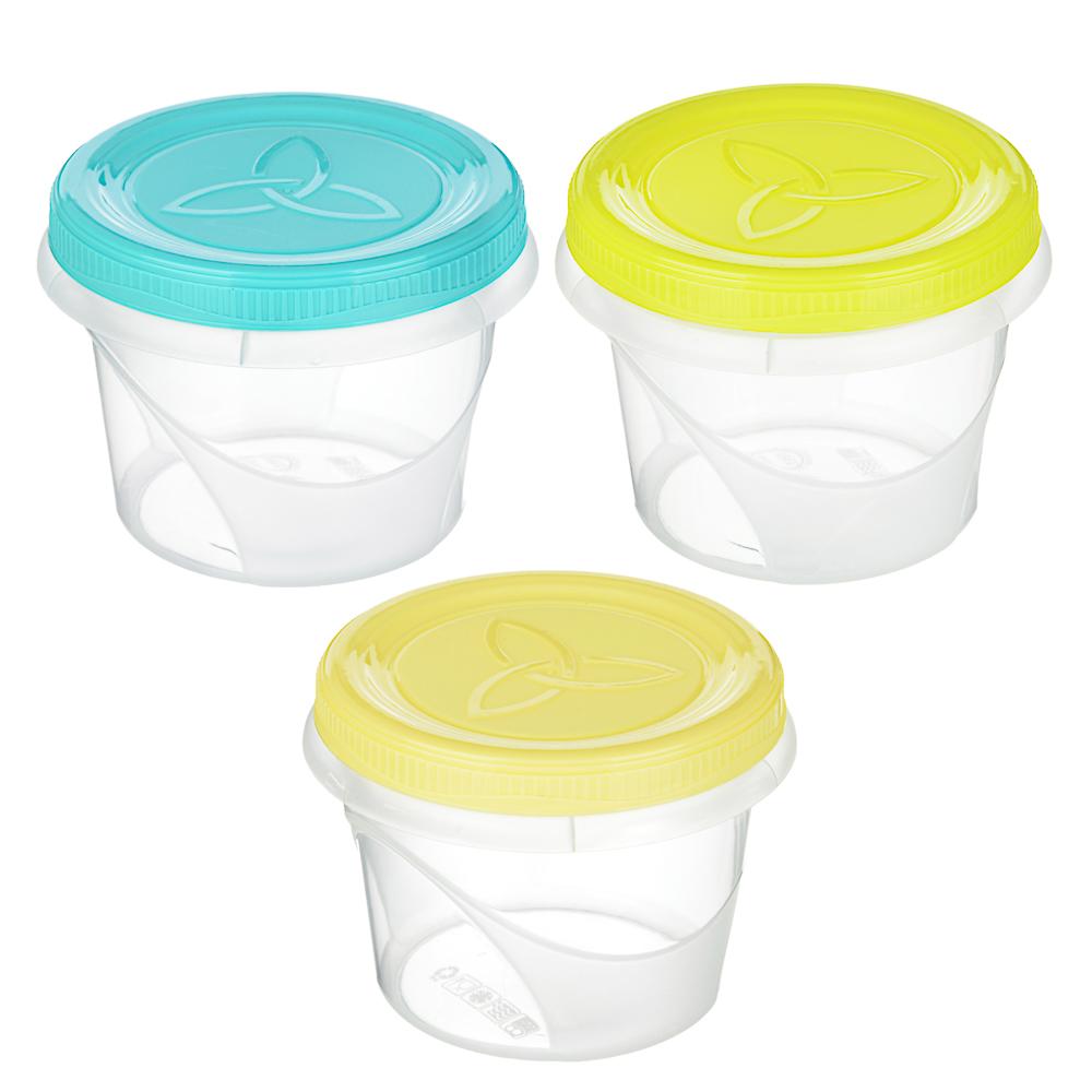 Банка для хранения продуктов пластиковая с завинчивающейся крышкой 0,3 л, 3 цвета