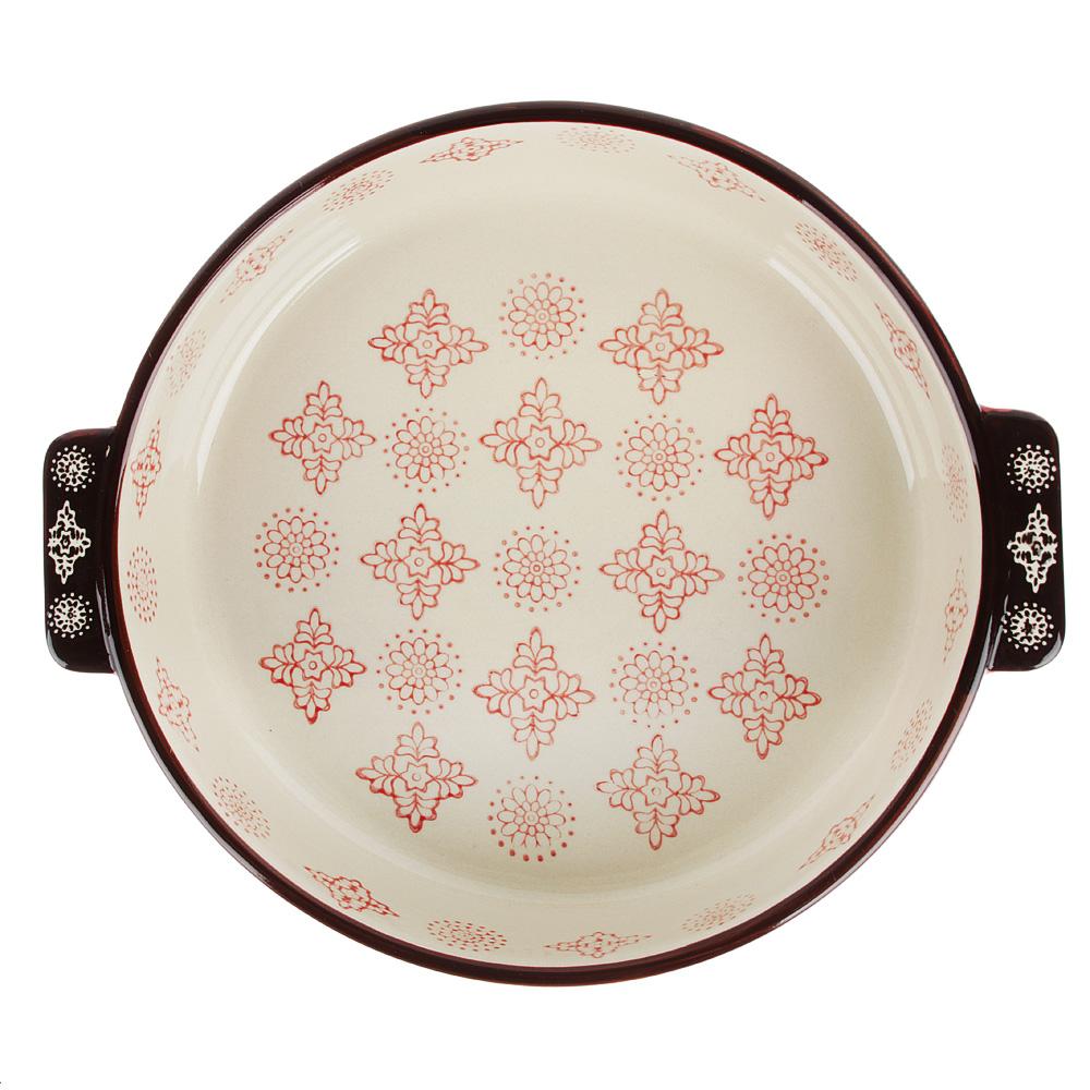 MILLIMI Форма для запекания и сервировки круглая с ручками, керамика, 25,5х22,5х5см, 1200мл, красн.