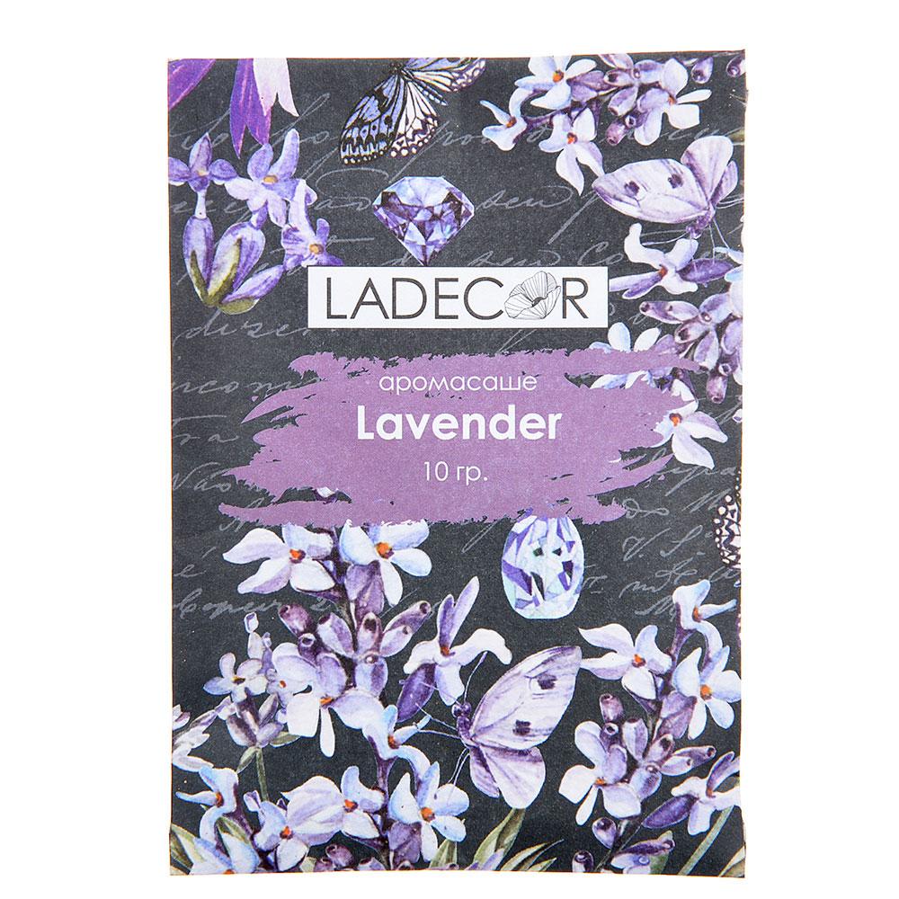 LADECOR Набор аромасаше 4шт по 10гр, 4 аромата (магнолия, лаванда, роза, фрезия)