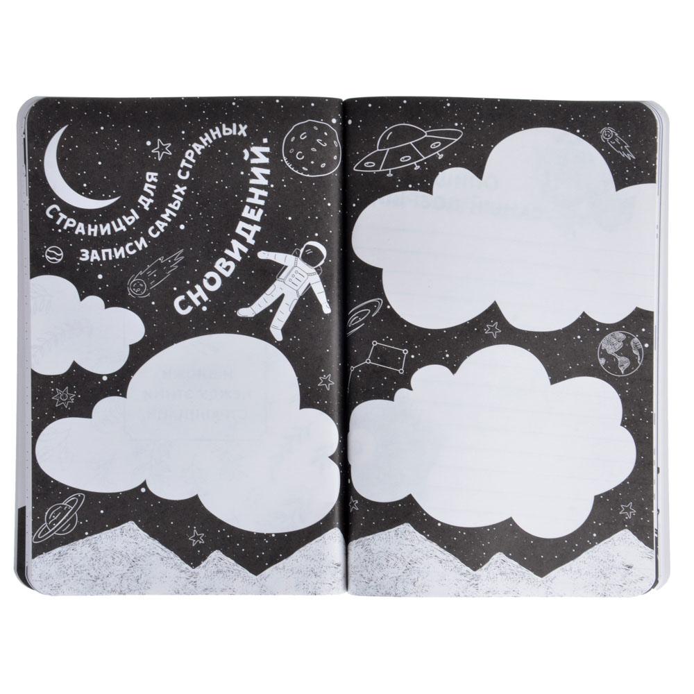 ХОББИХИТ Книга для творчества, 56 стр., бумага, 14x21см