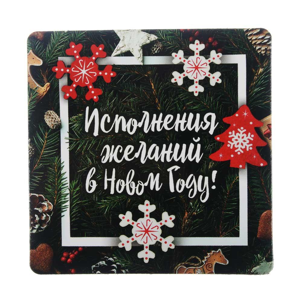 "Магнит на холодильник СНОУ БУМ ""Новогодний"", 8х8 см, бумага, винил, 12 дизайнов ГЦ"