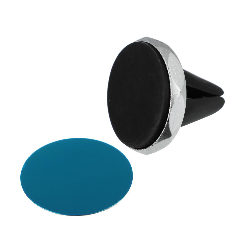 NEW GALAXY Держатель телефона магнитный на дефлектор, пластик