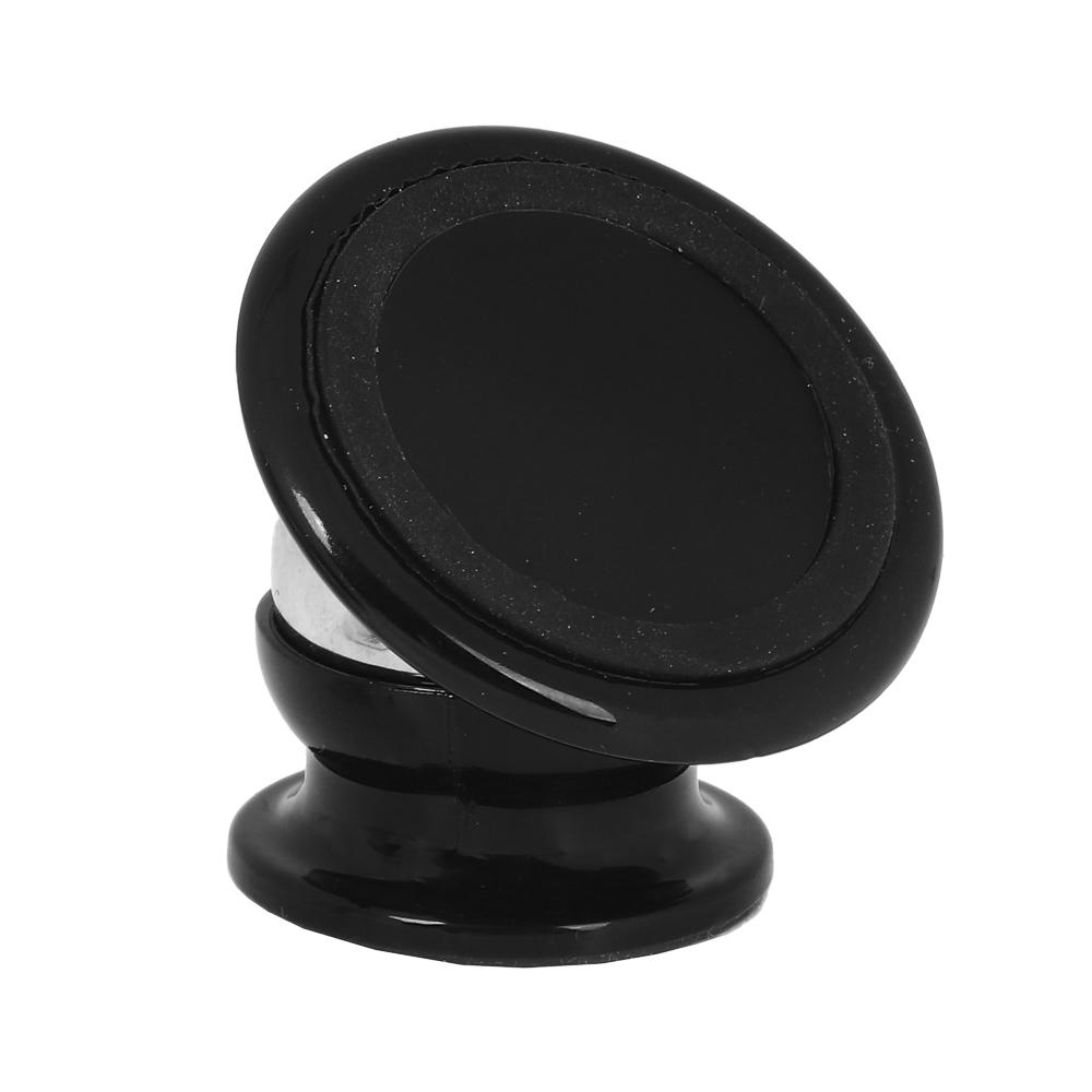 NEW GALAXY Держатель телефона магнитный, универсальный, металл