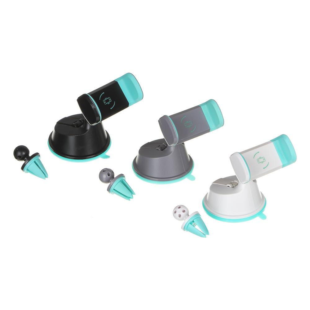 NEW GALAXY Держатель телефона универсальный, присоска/дефлектор, пластик