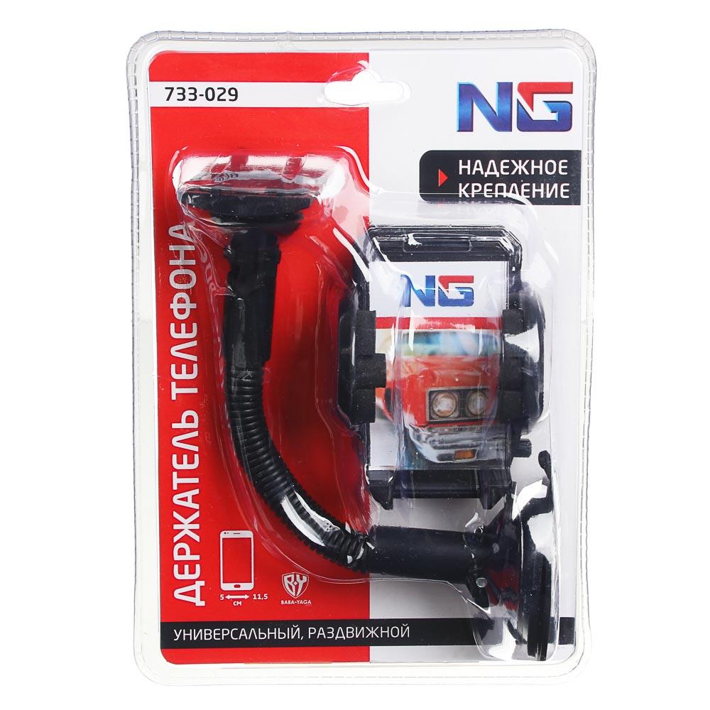 NEW GALAXY Держатель телефона, GPS, КПК на присоске, раздвижной, 50-115мм, на гибкой ножке, пластик