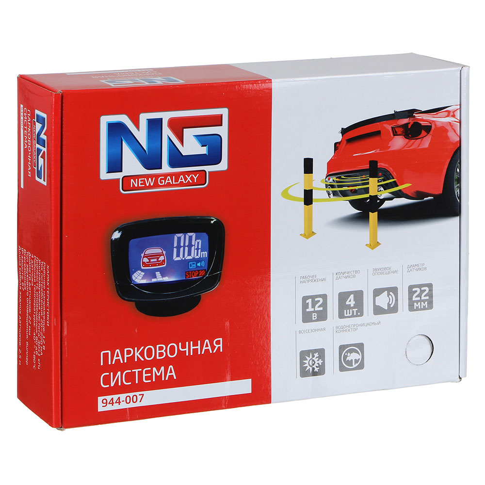 NEW GALAXY Парктроник, 4 датчика, LCD-дисплей, 12 В