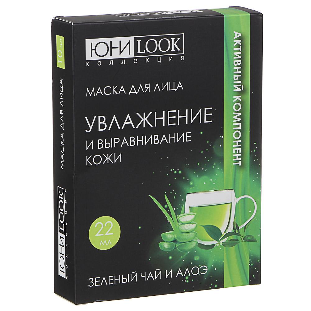 ЮниLook Маска для лица увлажняющая и выравнивающая баланс кожи с зеленым чаем и алоэ, 22мл