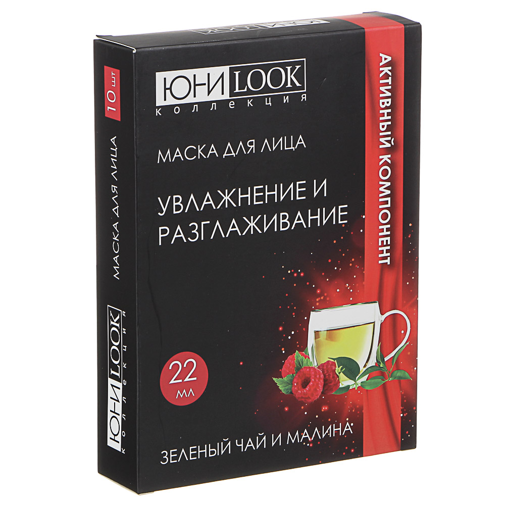 ЮниLook Маска для лица увлажняющая и разглаживающая с зеленым чаем и малиной, 22мл