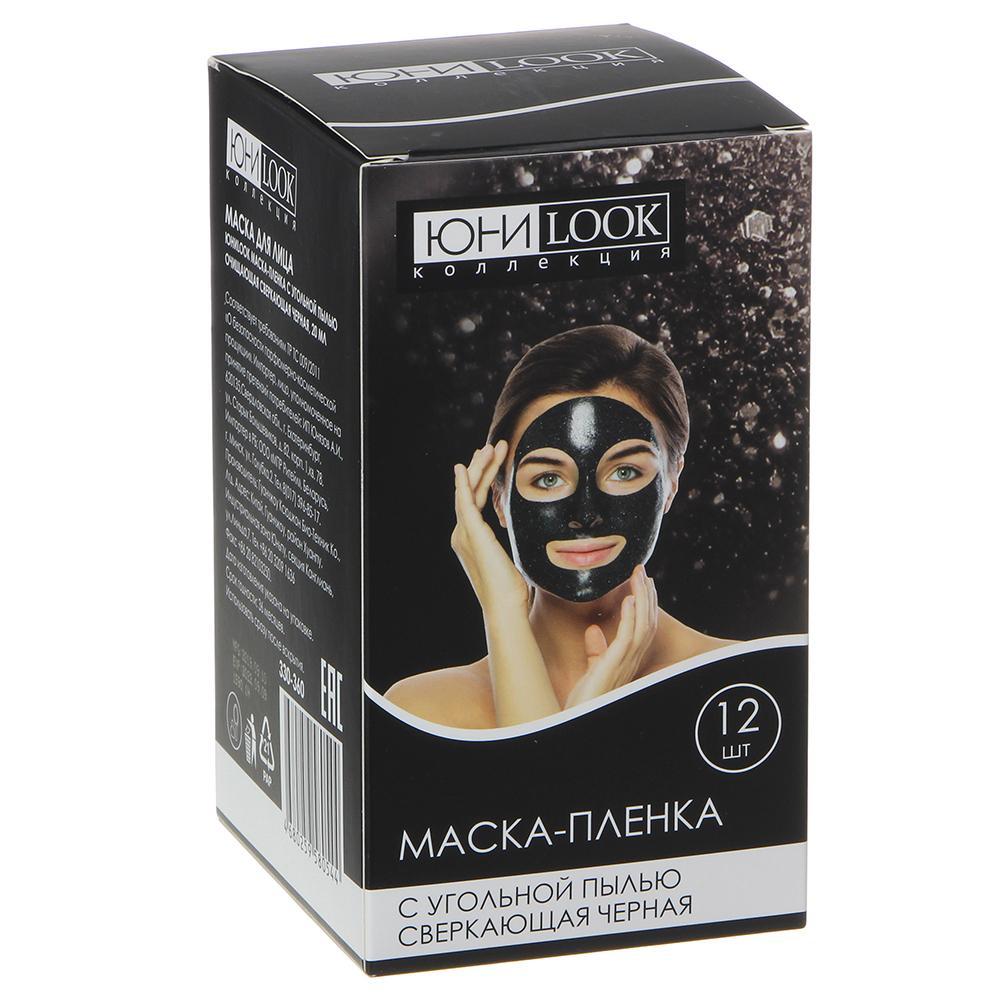 ЮниLook Маска-пленка с угольной пылью очищающая сверкающая черная, 20 мл