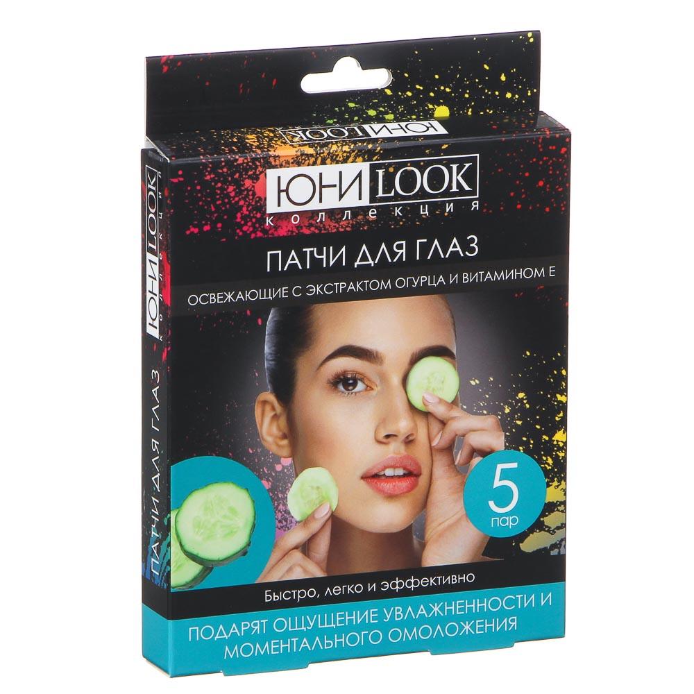 ЮниLook Патчи для глаз освежающие с экстрактом огурца и витамином Е, 6млх5пар