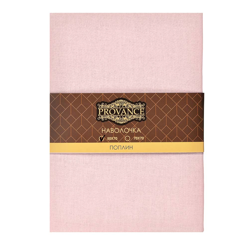Наволочка 50х70 см PROVANCE, хлопок, графит/нежно-розовый
