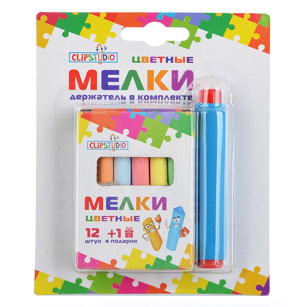 ClipStudio Мелки школьные цветные 12 штук, 6 цветов, 8 см, с пластиковым держателем, блистер