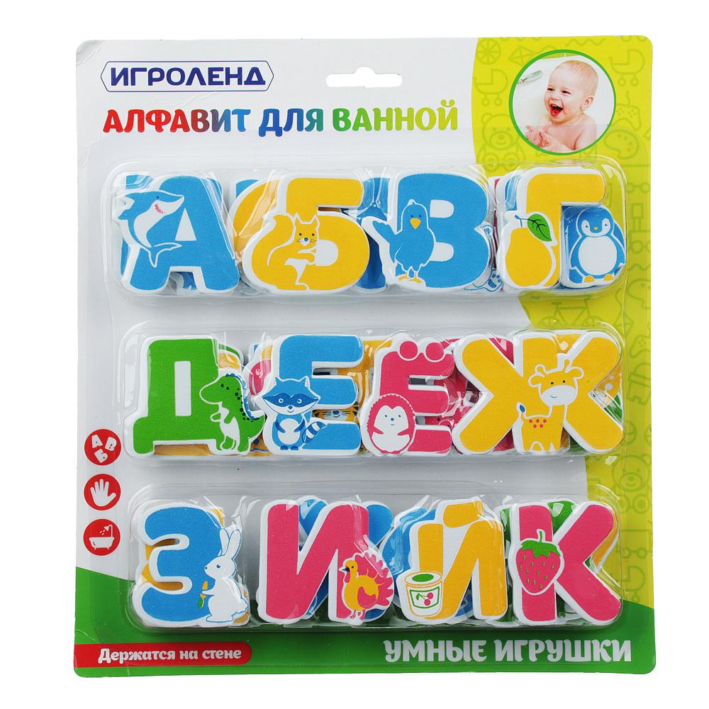 ИГРОЛЕНД ЭВА-алфавит для ванной, 33дет., ЭВА, 22,6х25,3х2,2см