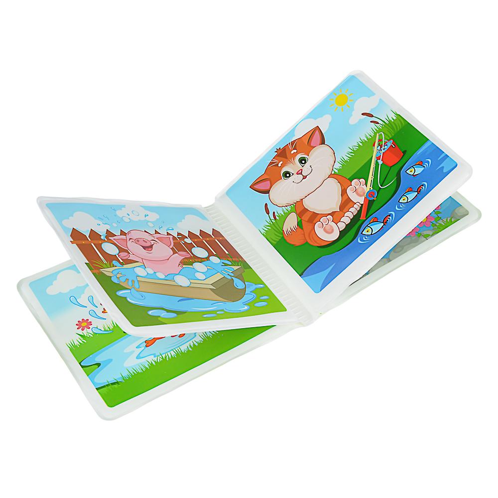 ИГРОЛЕНД Набор для ванной с книгой, 4 пр., ПВХ, PEVA, 15х12,5х6см
