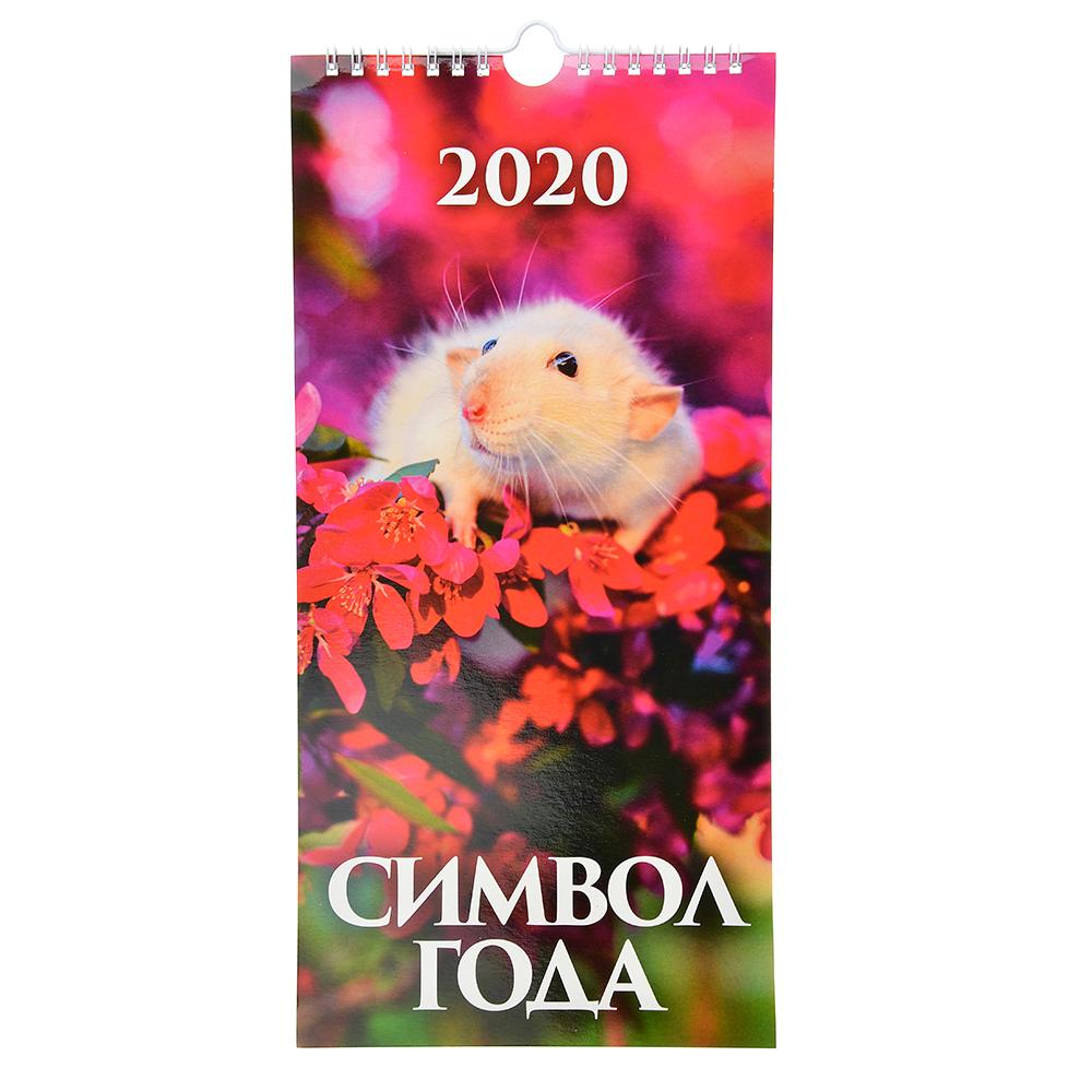 """Календарь настенный перекидной на ригеле, """"Символ Года 2020"""", бумага, 16,5х34 см"""