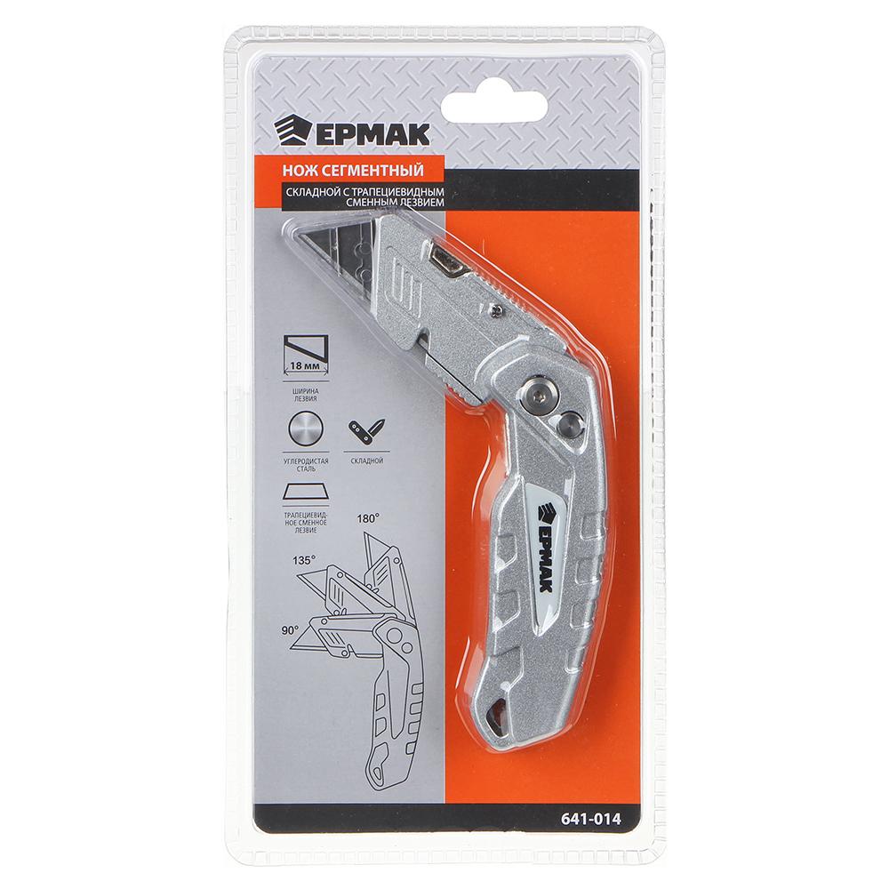 ЕРМАК Нож, 18 мм, складной, двухкомпонентная рукоятка, сменное лезвие, пластик, углеродистая сталь