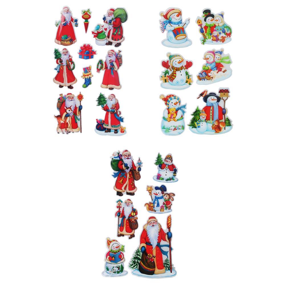 Новогодние наклейки СНОУ БУМ ПВХ 3D, 21,5х36 см, глиттер, 3 дизайна