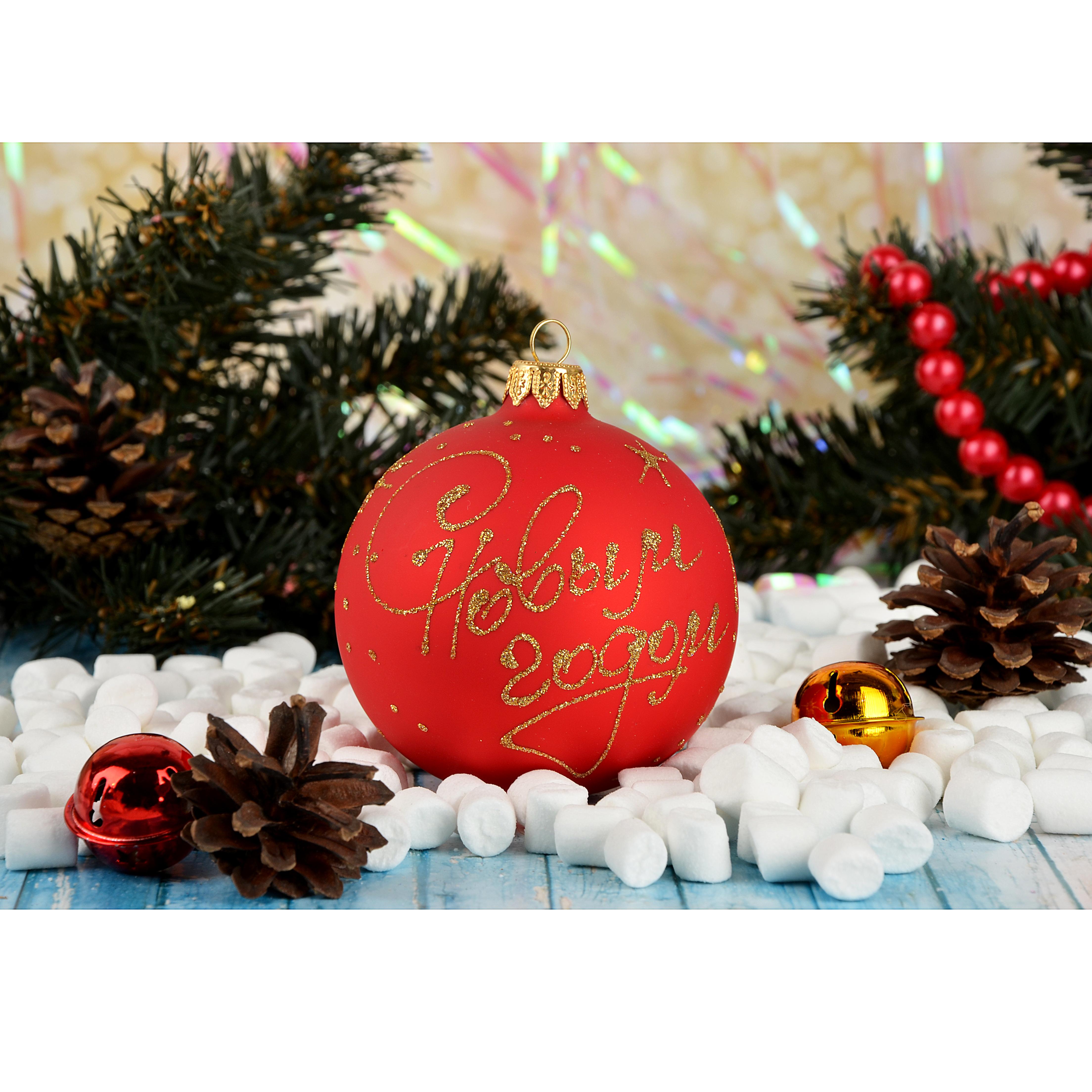 """Елочный шар ручной работы СНОУ БУМ """"С Новым годом"""", 85 мм, стекло, 4 дизайна"""
