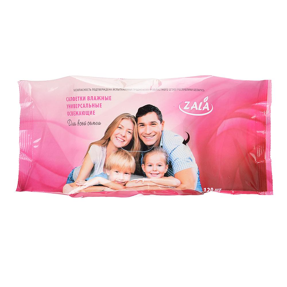 Салфетки влажные универсальные для всей семьи, 120 шт., арт. ZL26120