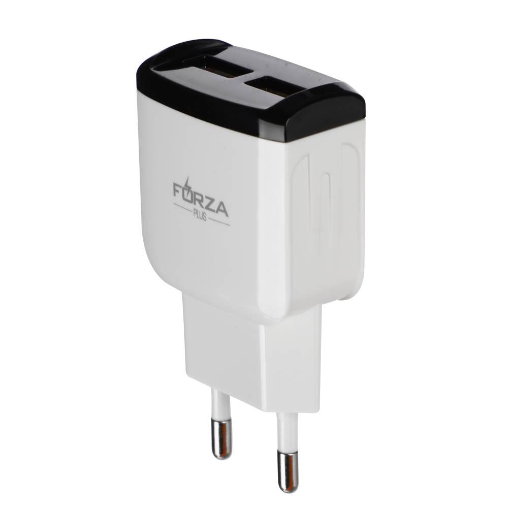 Зарядное устройство FORZA Палитра, USB, 220В, 2USB, 2А, пластик, цветное