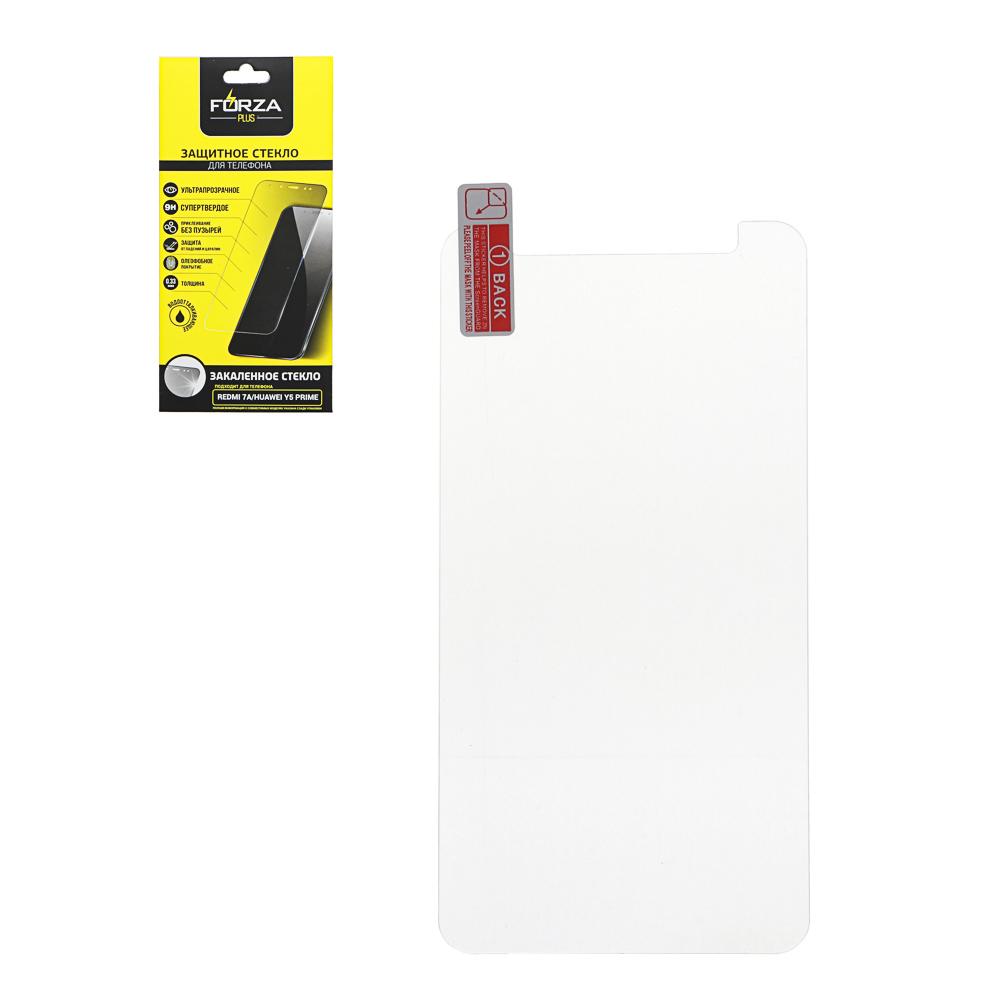 Стекло защитное для мобильного телефона FORZA с олеофобным покрытием, толщина 0,33мм