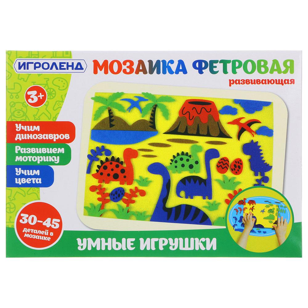 Мозаика фетровая развивающая, фетр, полиэстер, 28х20х1,5см, 2 дизайна