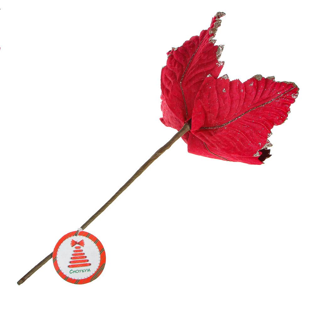 Цветок декоративный СНОУ БУМ   текстиль, 33х42 см, красный